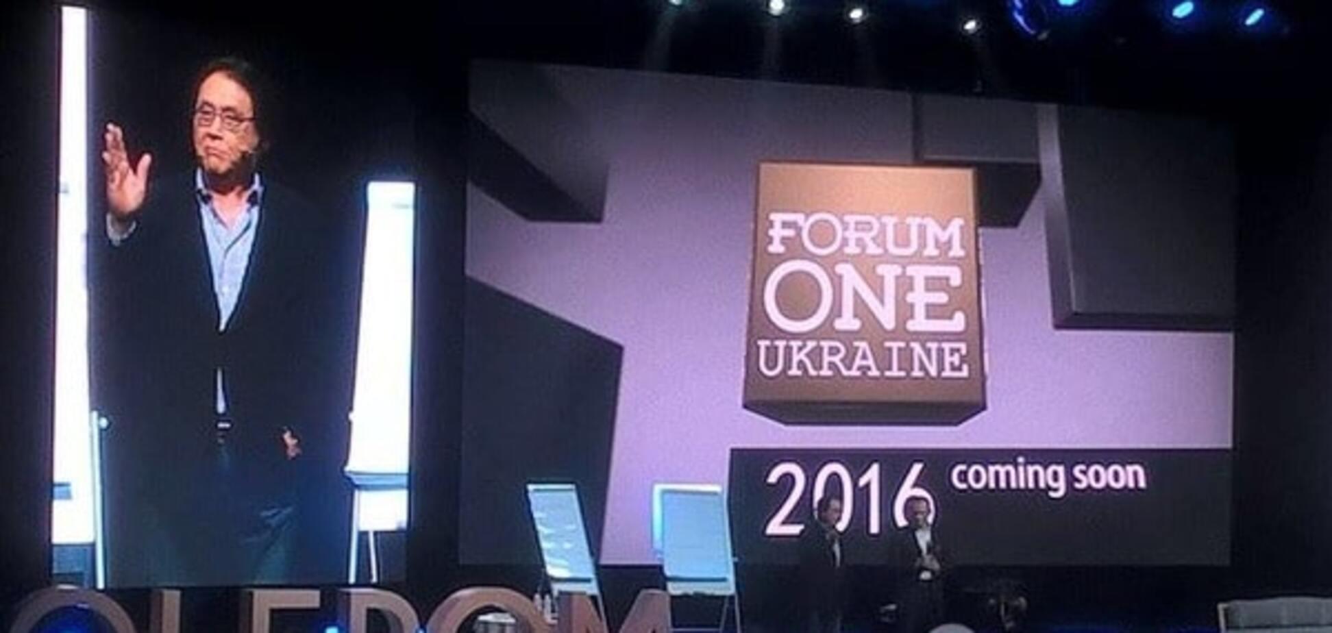 Потрібен 'план Б': Роберт Кіосакі у Києві розкрив секрет успішного бізнесу в сучасному світі