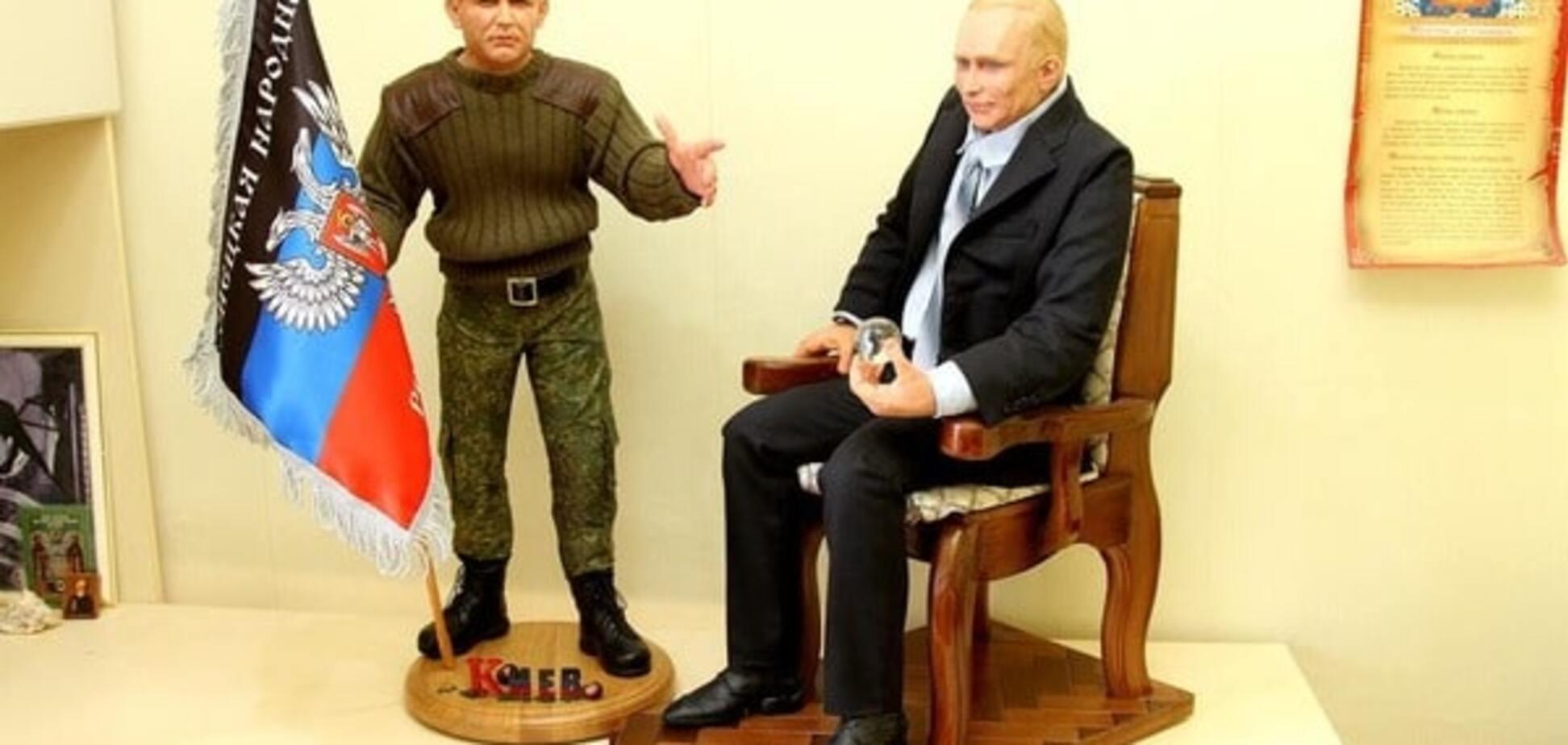 Путін і Захарченко з воску