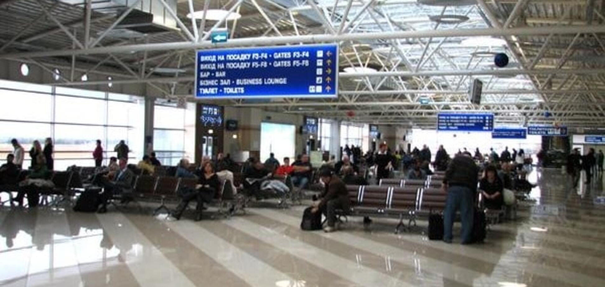 борисполь аеропорт зал