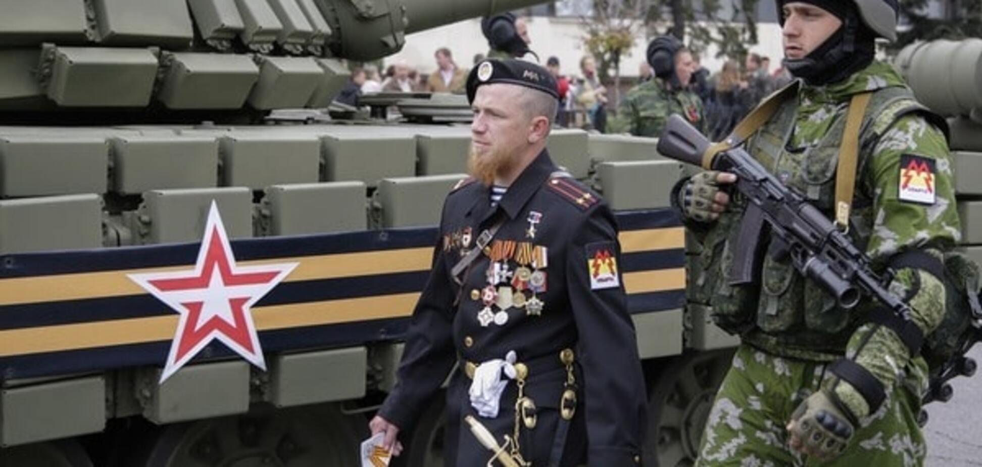 Террорист Моторола с охранником