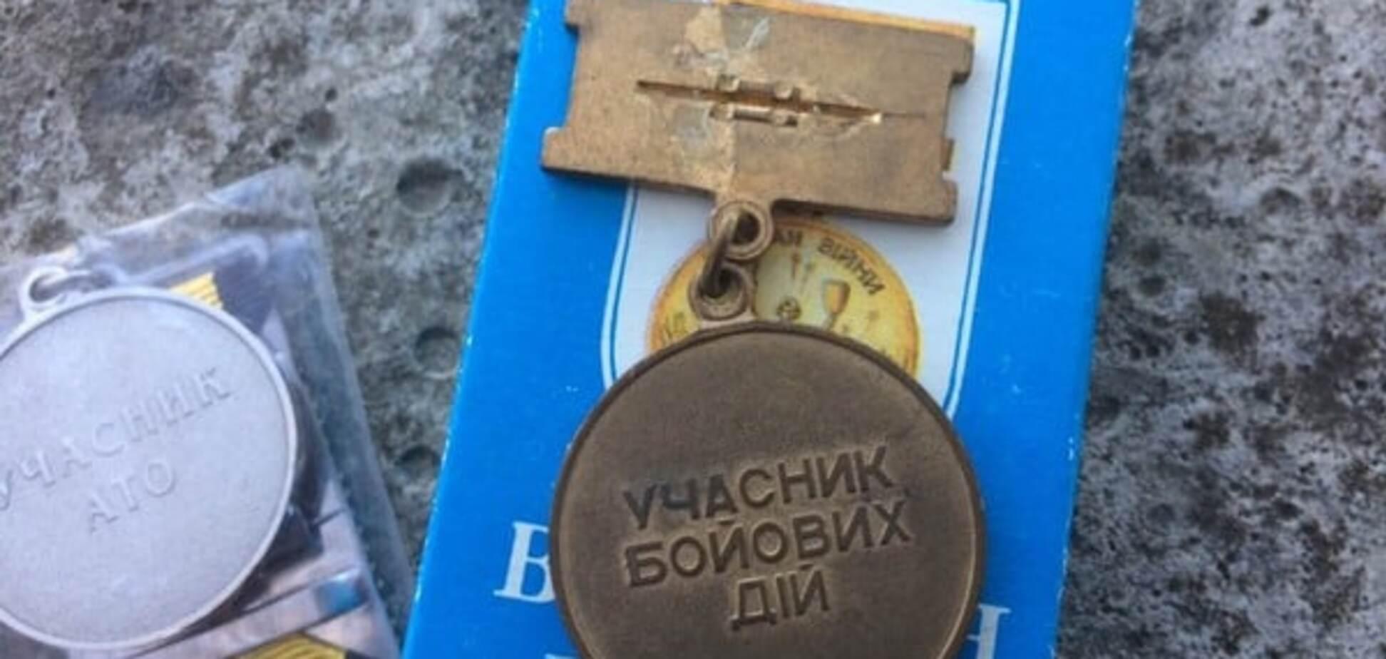 Медалі учасника бойових дій