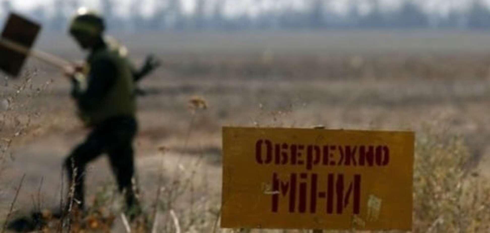 Минное поле на Донбассе