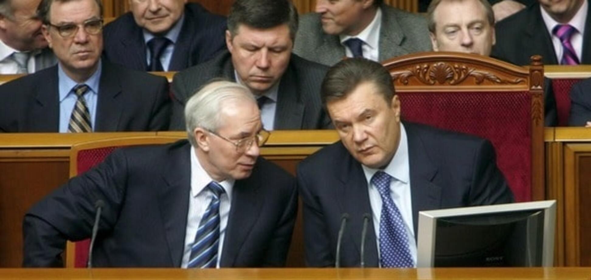 Азаров і Янукович у Раді