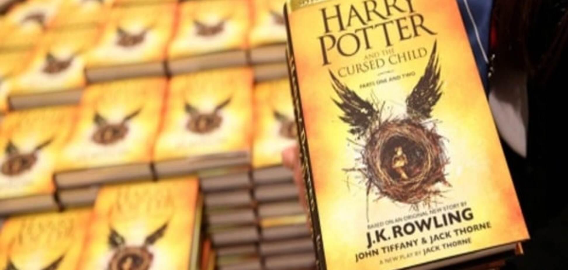 Нова книга про Гаррі Поттера