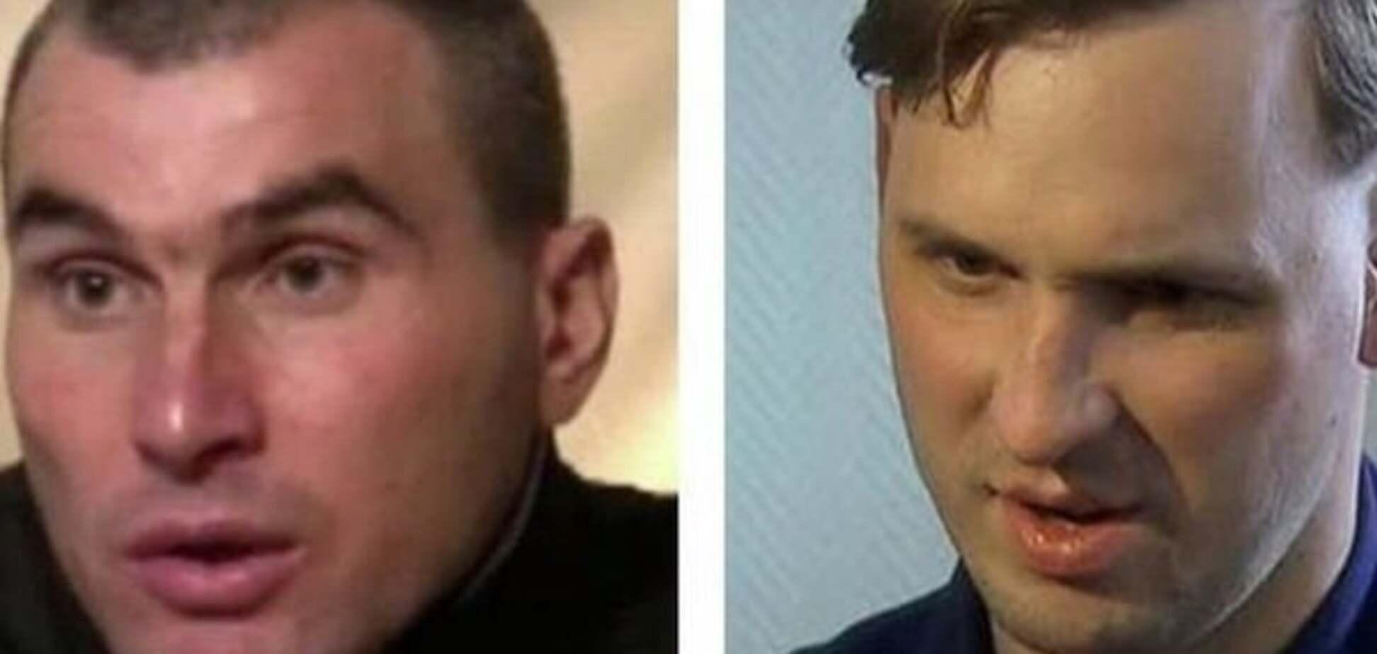 Сергей Литвинов и Алексей Чирний