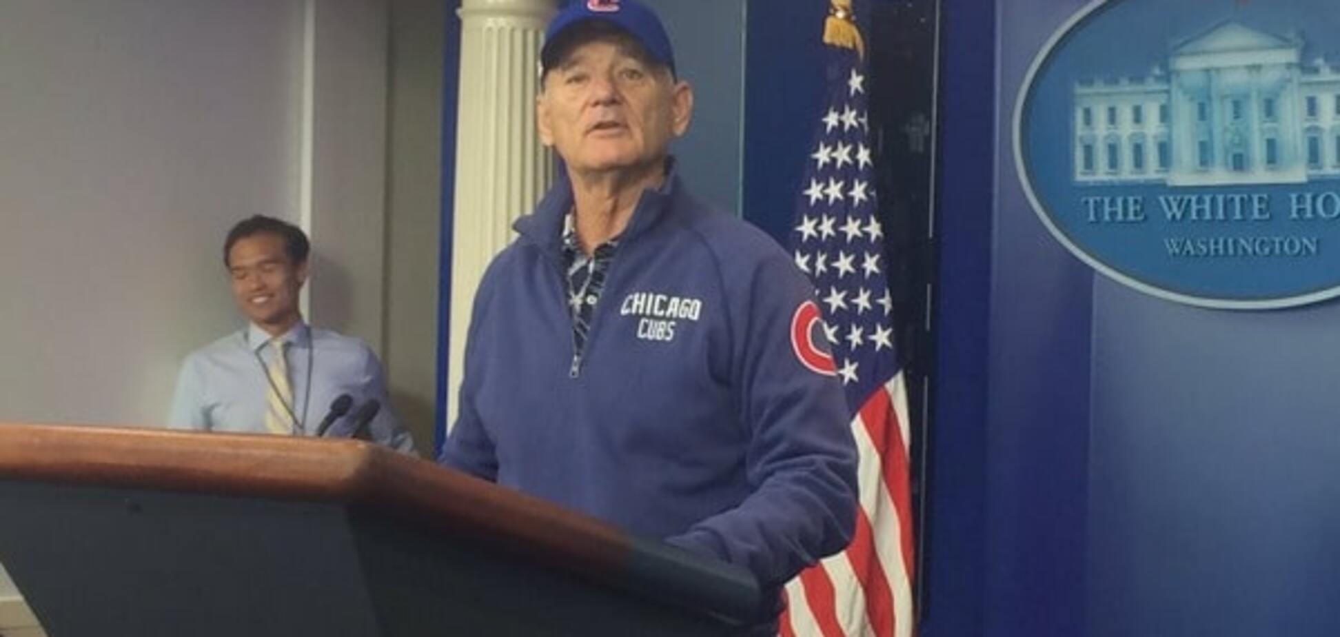Билл Мюррей в Белом доме