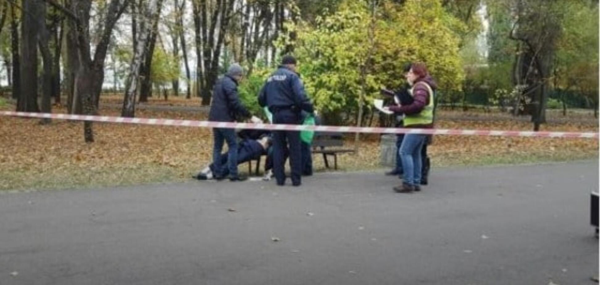 Самоубийца в парке
