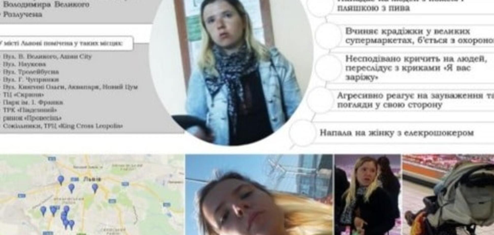 Электрошокер и палка с гвоздями:  за избиение девочки женщина отделалась штрафом
