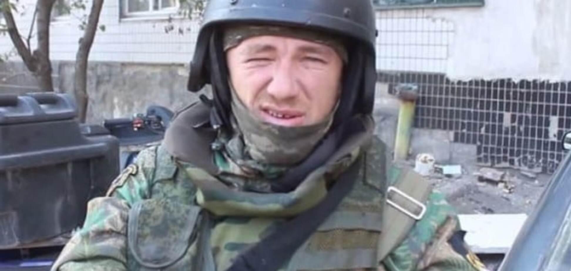 терорист Моторола
