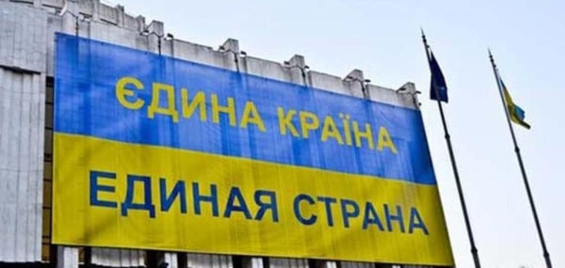 деоккупация Донбасса