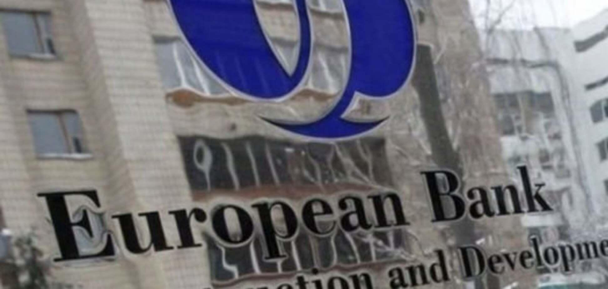 В ЄБРР назвали основні ризики для України