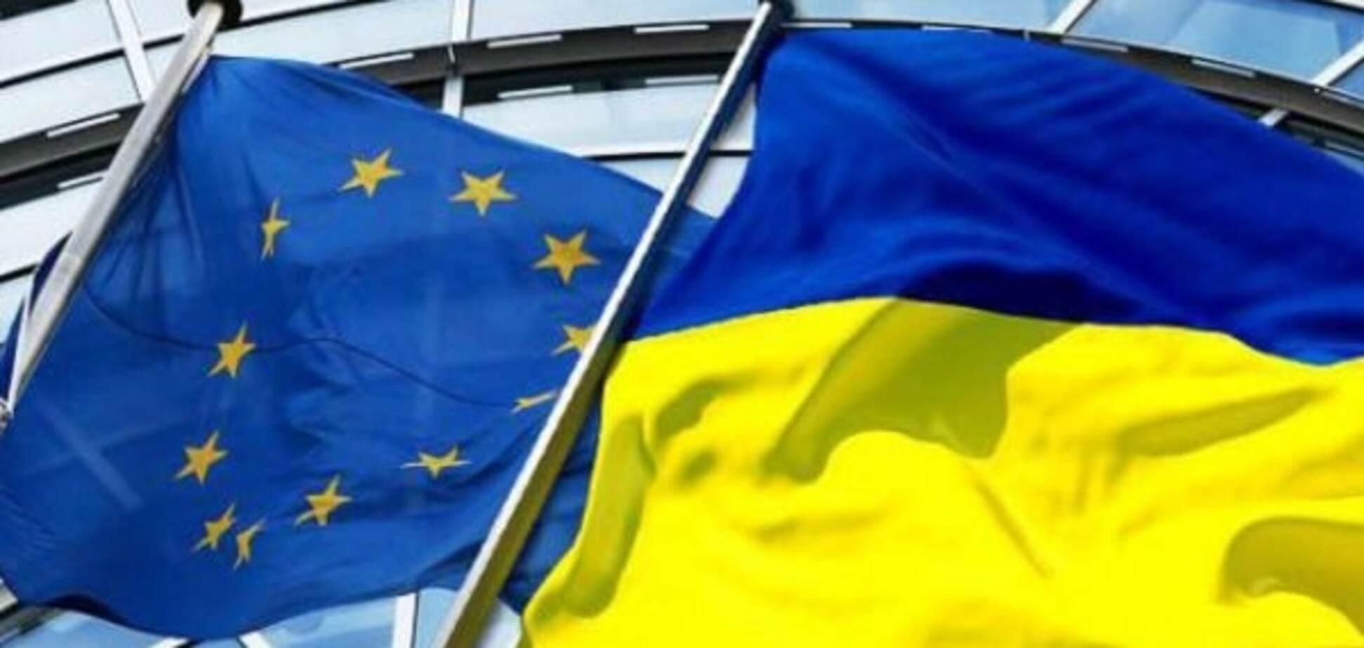ес Украины флаги
