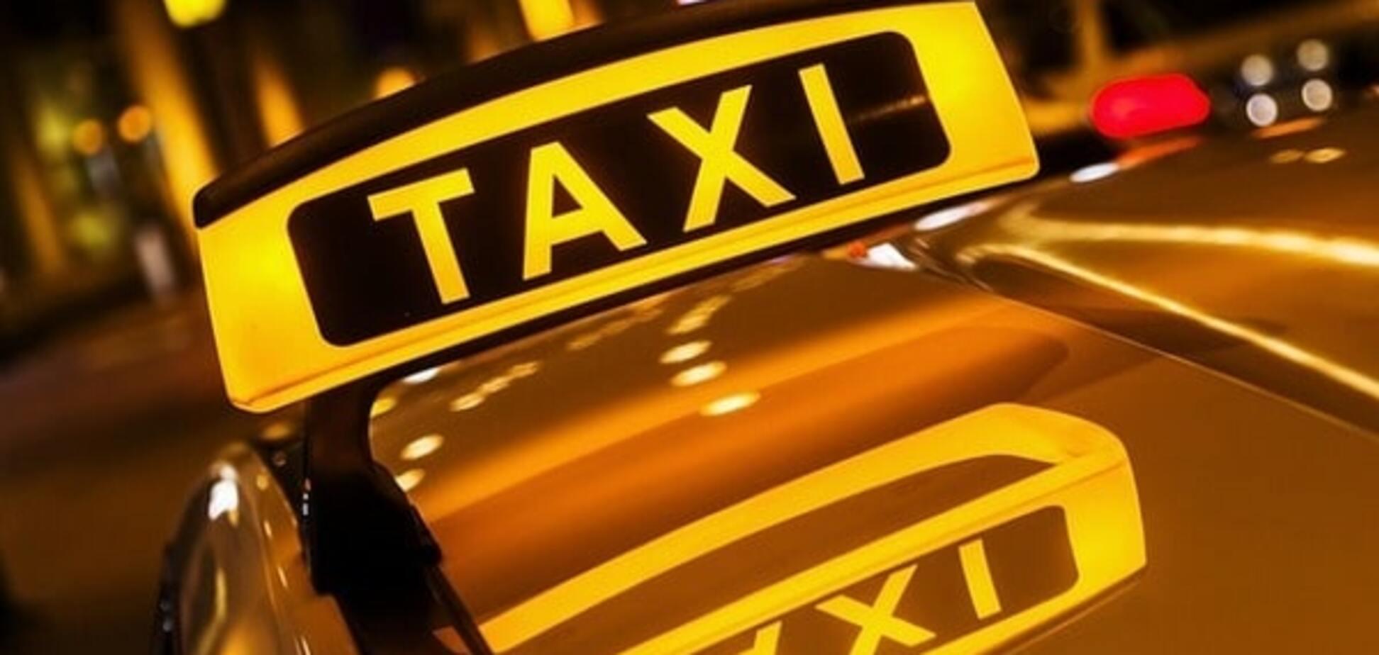 такси ночь