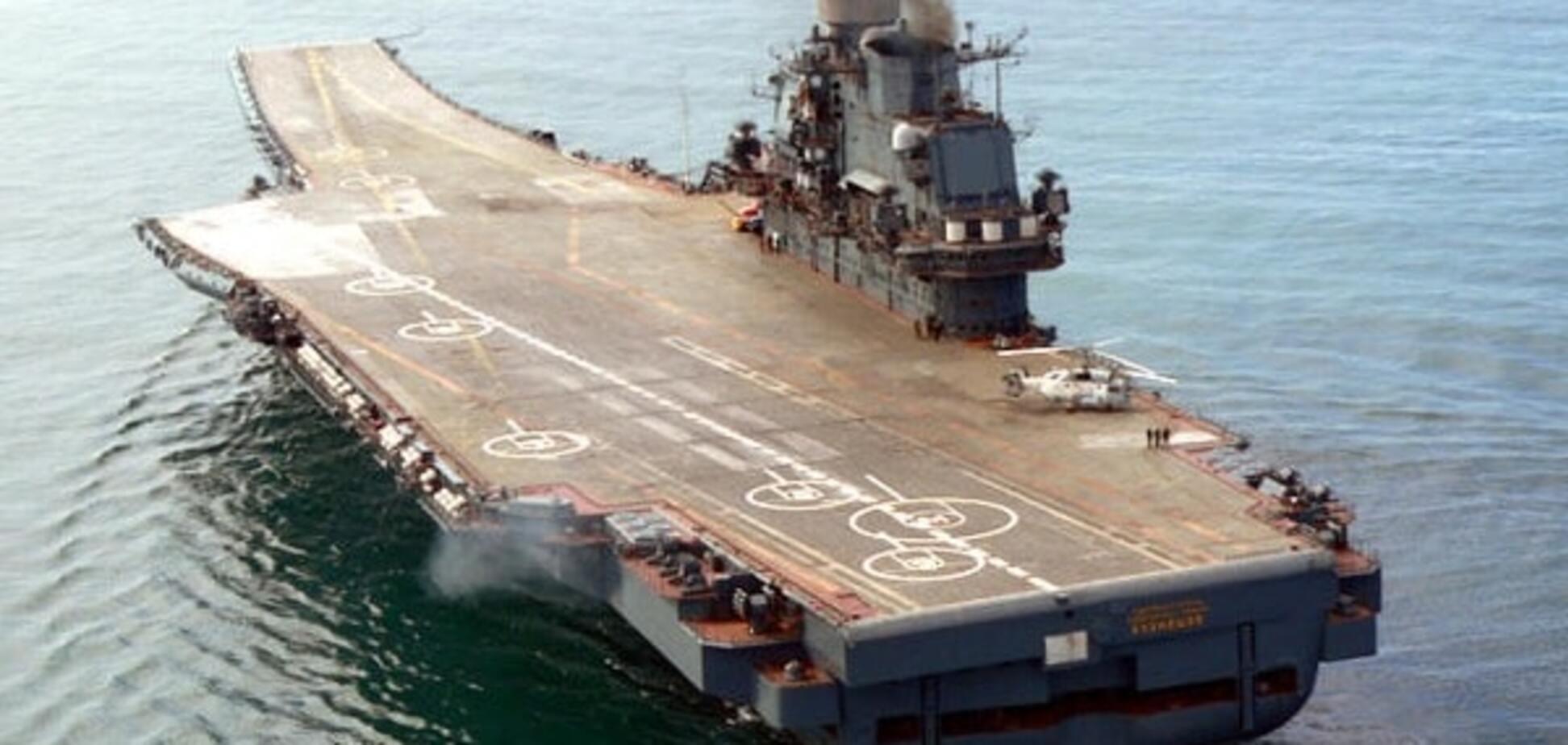 адмирал кузнецов крейсер