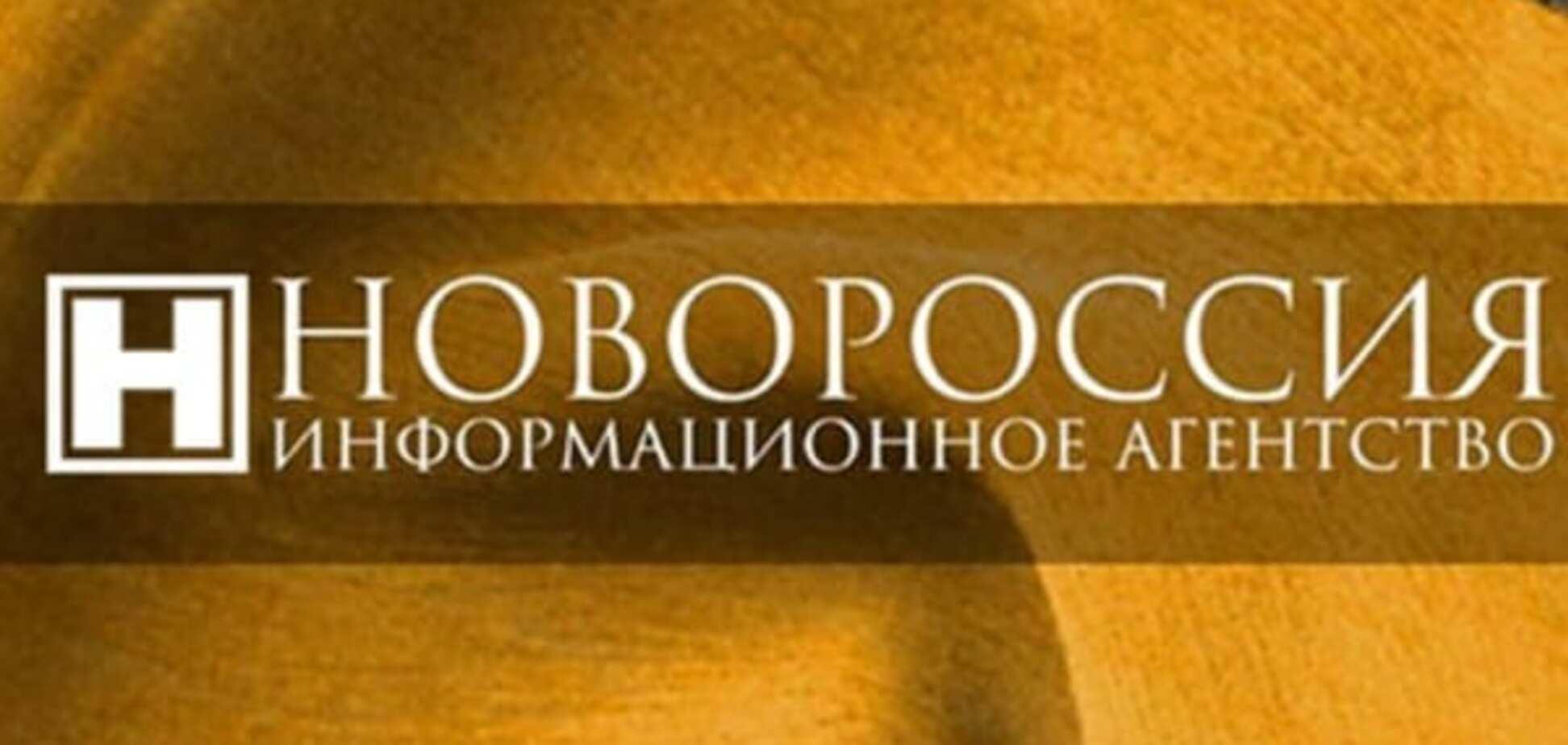 СМИ псевдореспублик распространили лживую информацию о взрыве катера в Бердянске