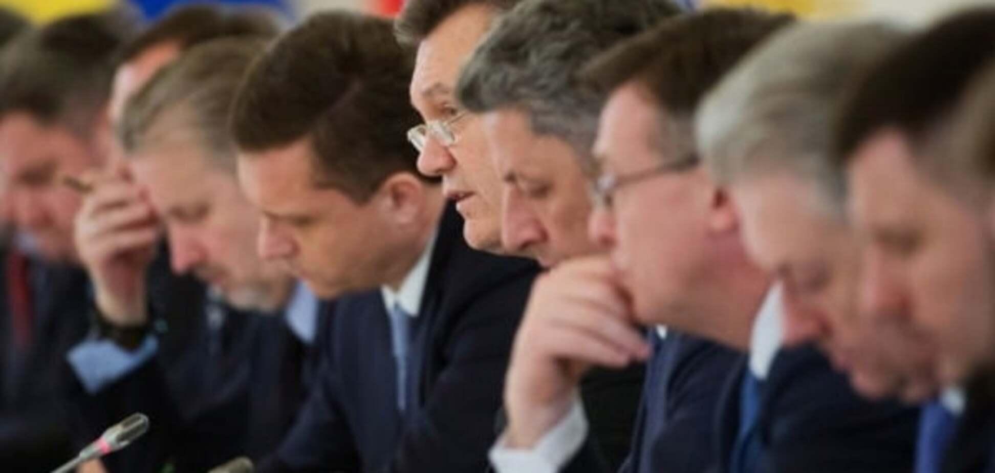 \'Семья\' Януковича