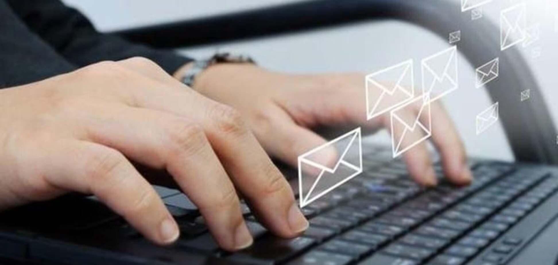 электронная почта письма