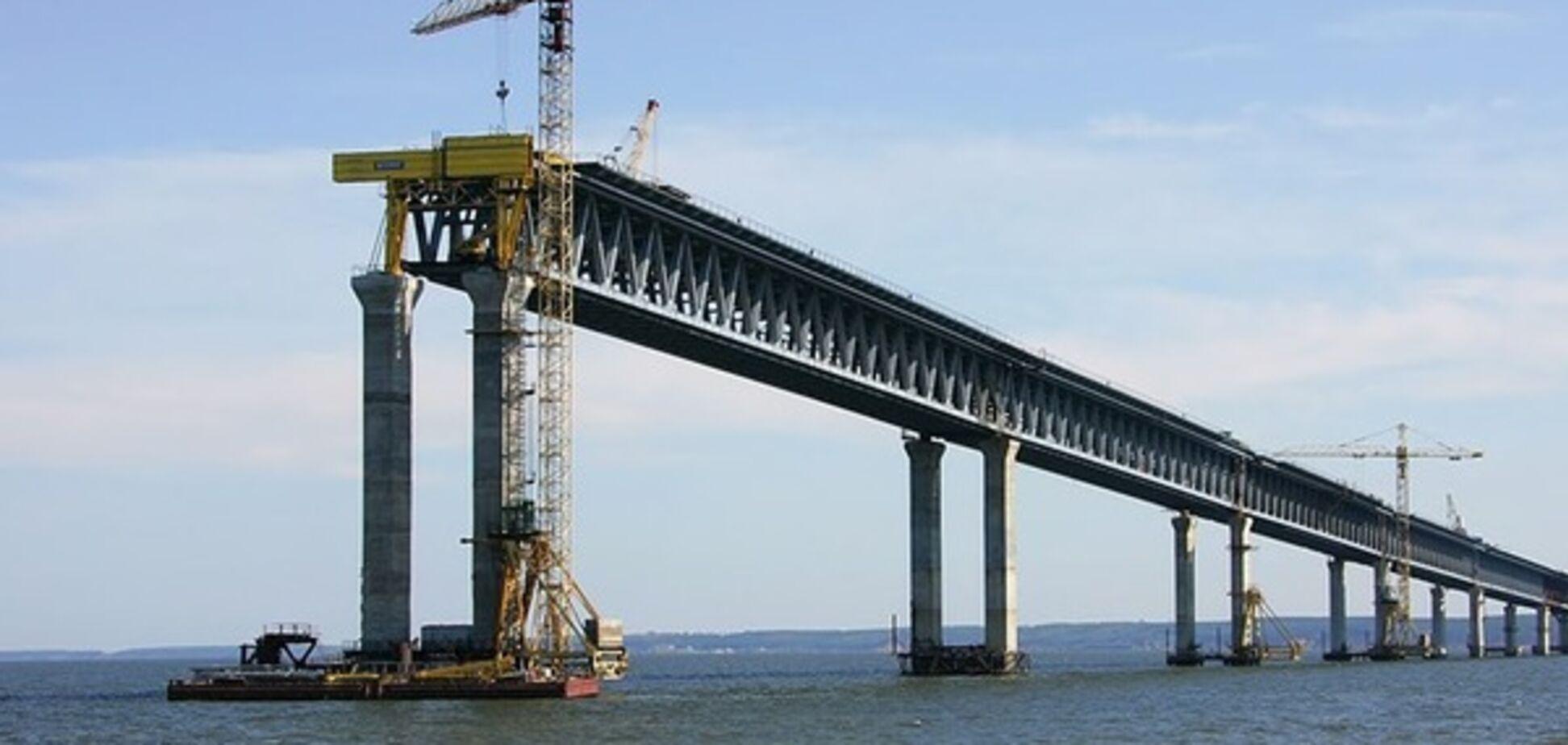 Керченский Мост