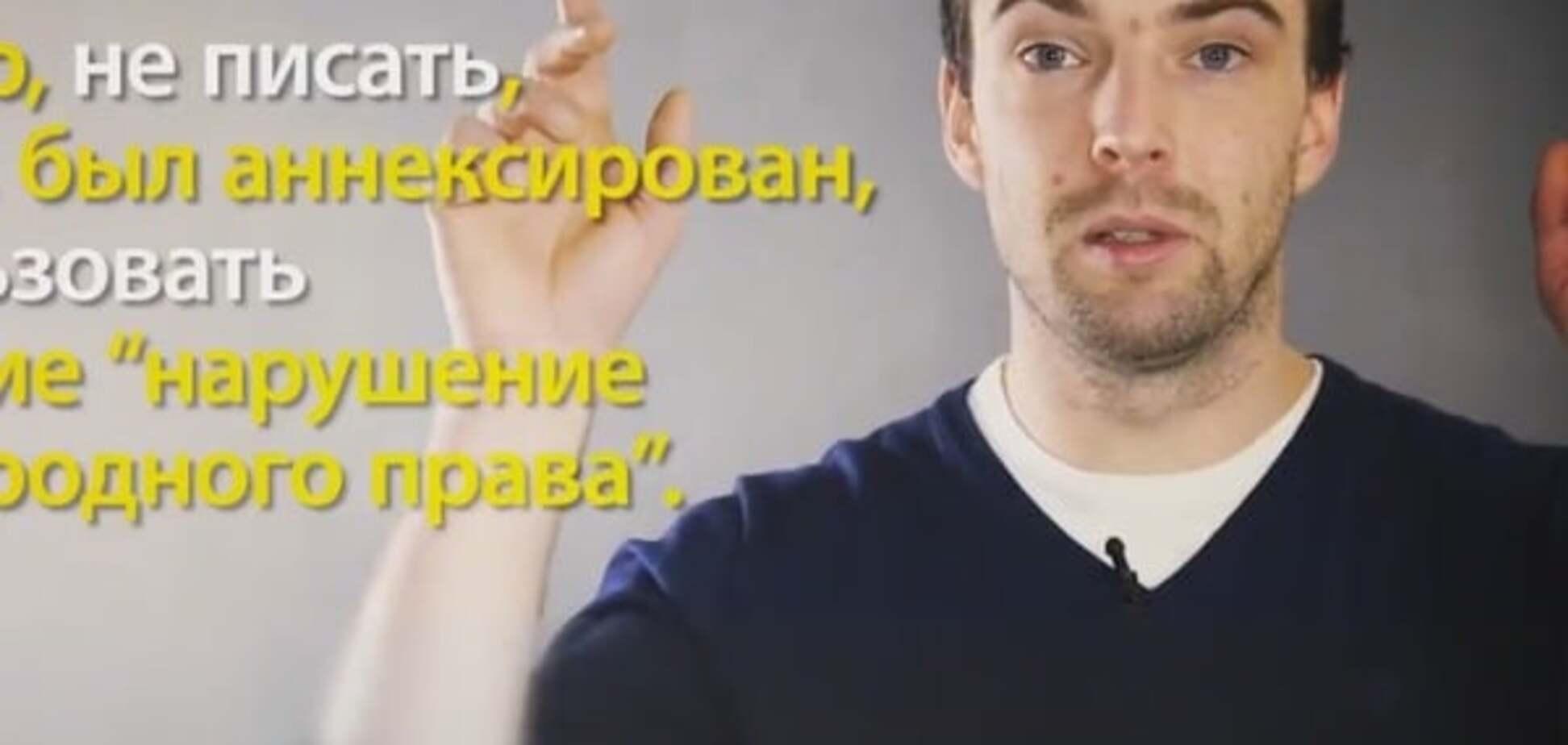 Мартін Шлак