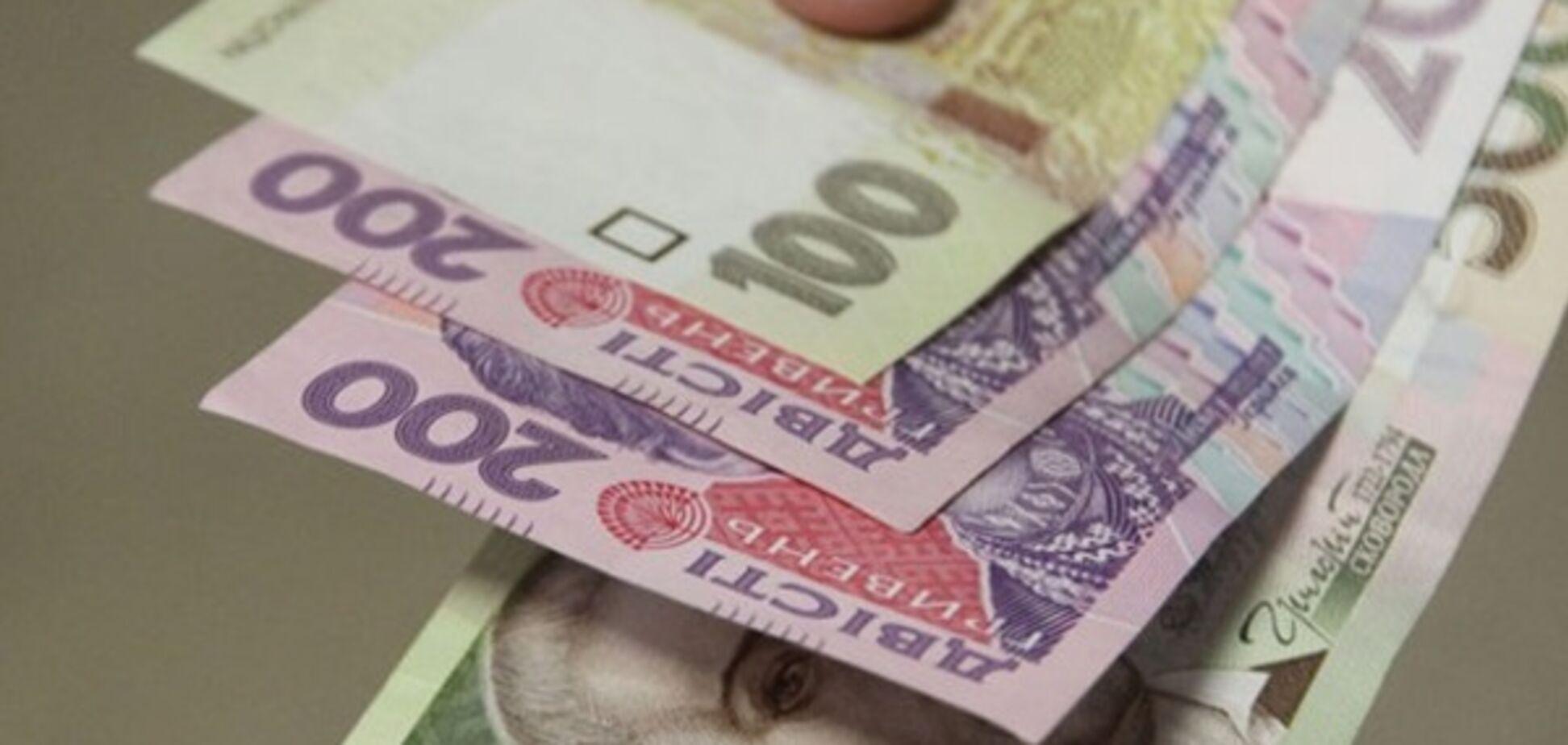 Підвищення мінімалки в Україні