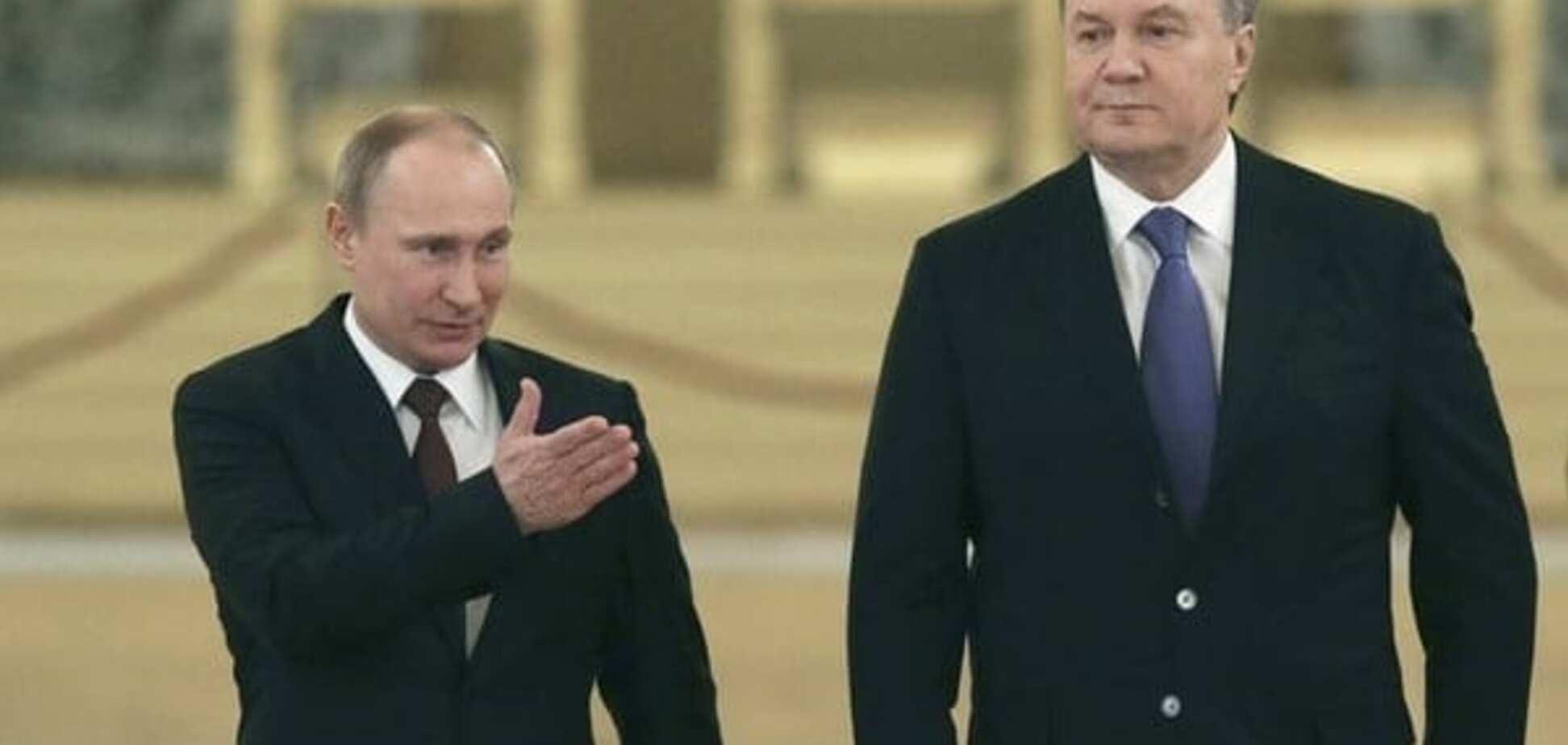 Путин и Янукович