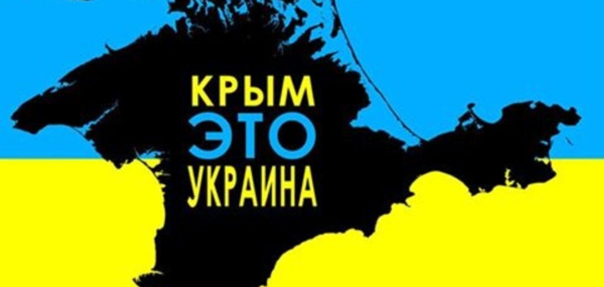 Путин не врет. Крым - кащеева смерть