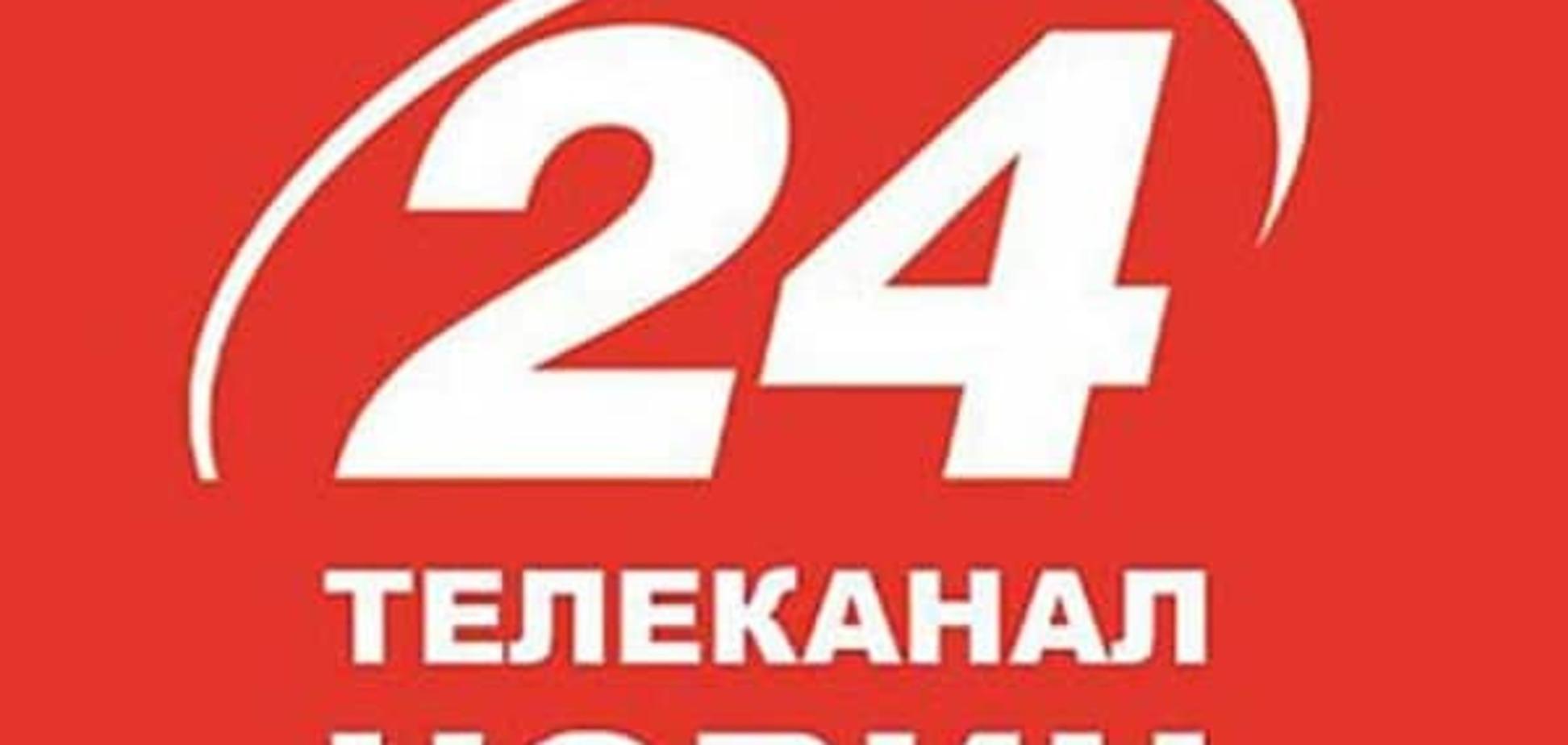 Журналисту '24 канала' запретили снимать запорожский завод