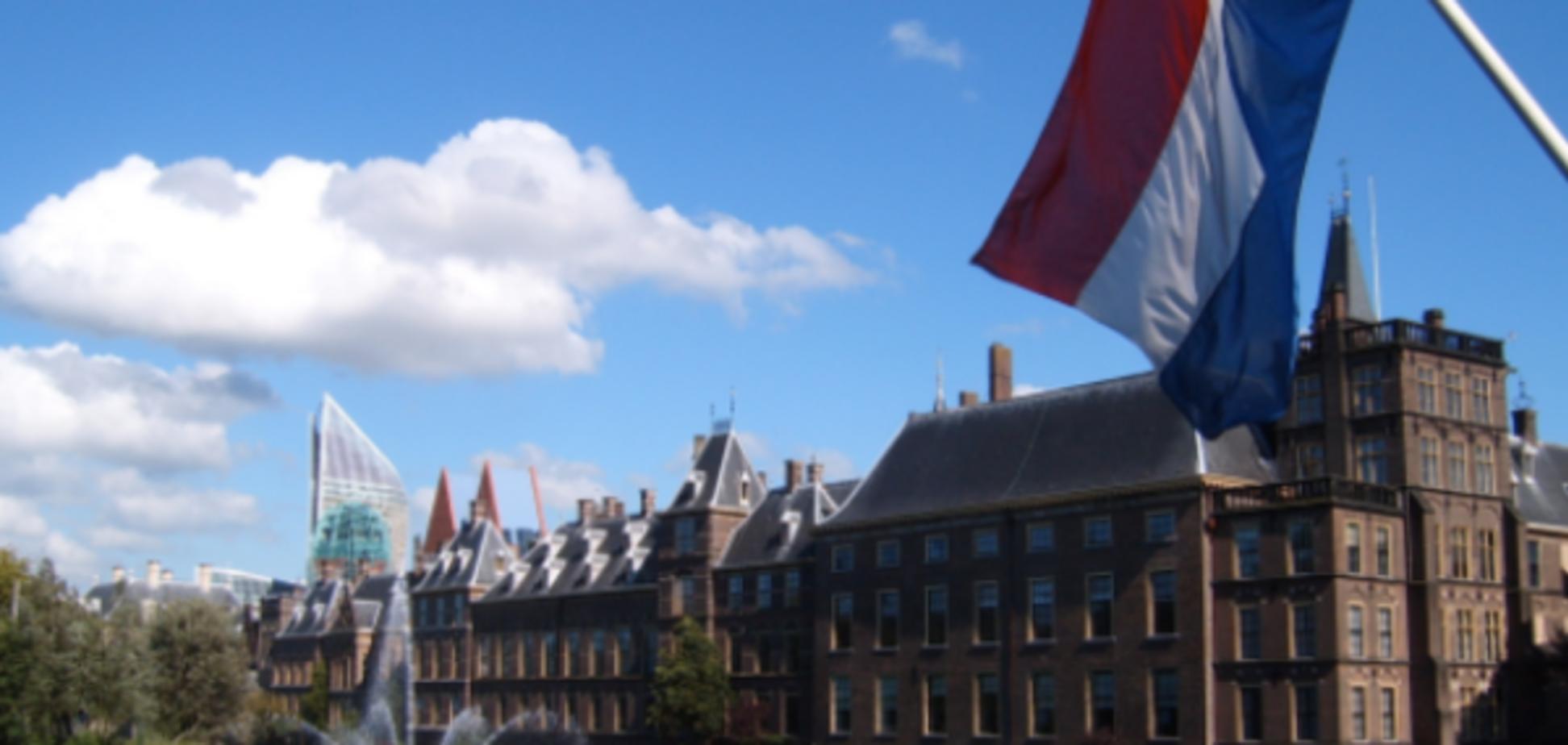 уряд Нідерландів