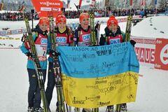 Сборная Украины по биатлону