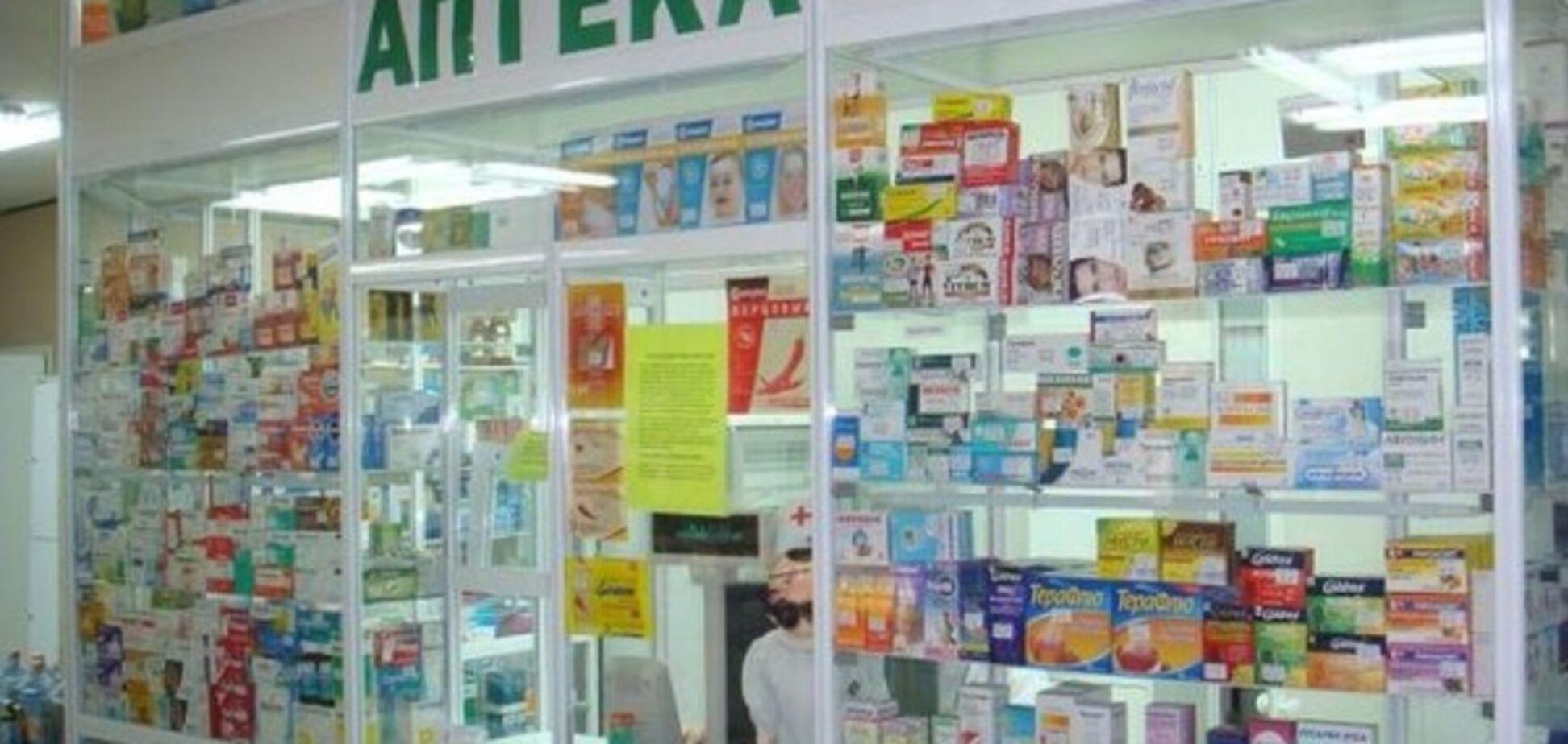 Лекарства в Украине