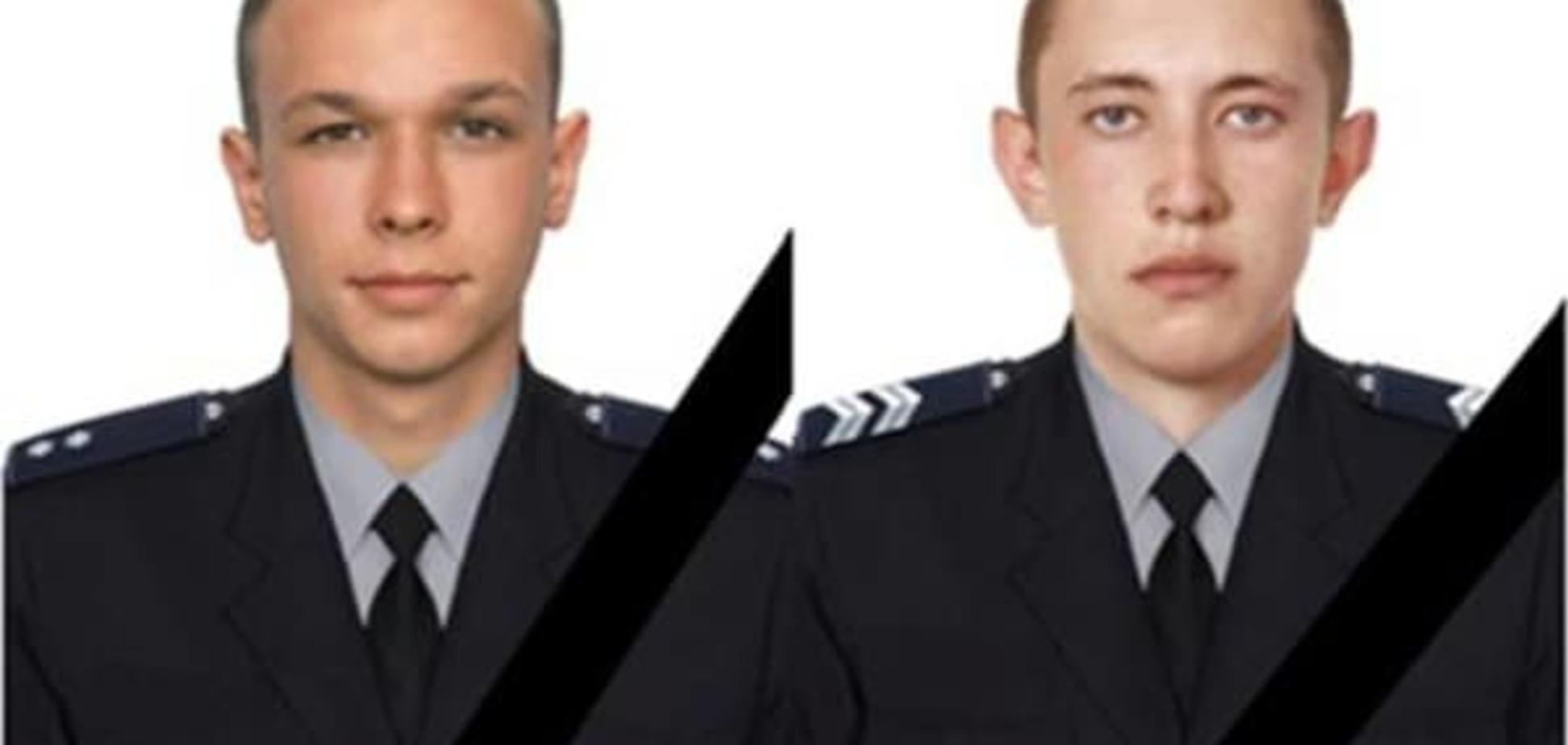 загиблі поліціянти