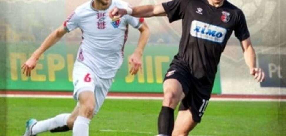 В українській Прем'єр-лізі встановлений неймовірний рекорд