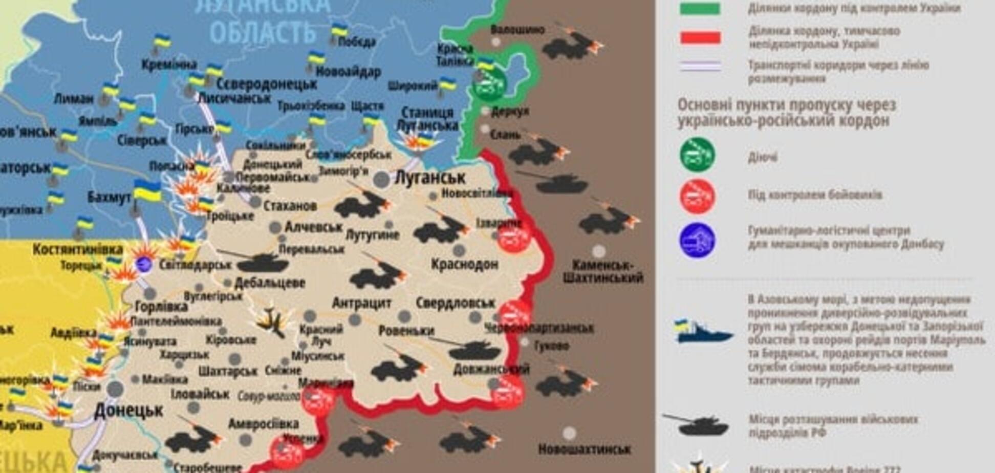 Сутки без потерь на Донбассе: опубликована карта АТО