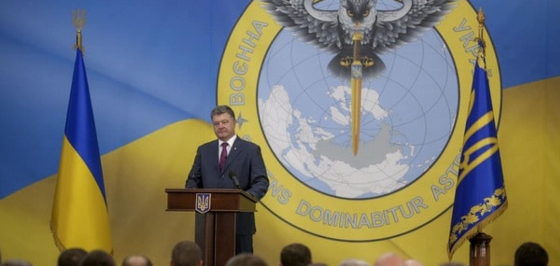 Украинская разведка
