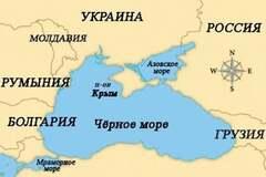 Сегодня Международный день Черного моря...