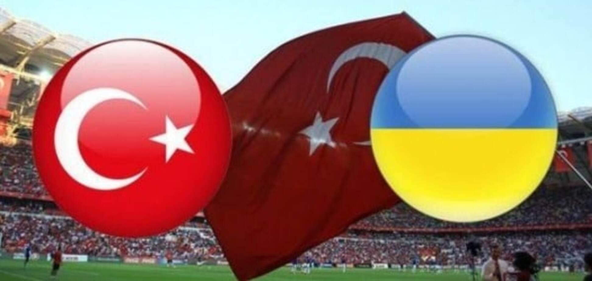 Туреччина - Україна онлайн