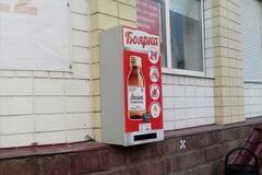 Автомат с настойкой боярышника