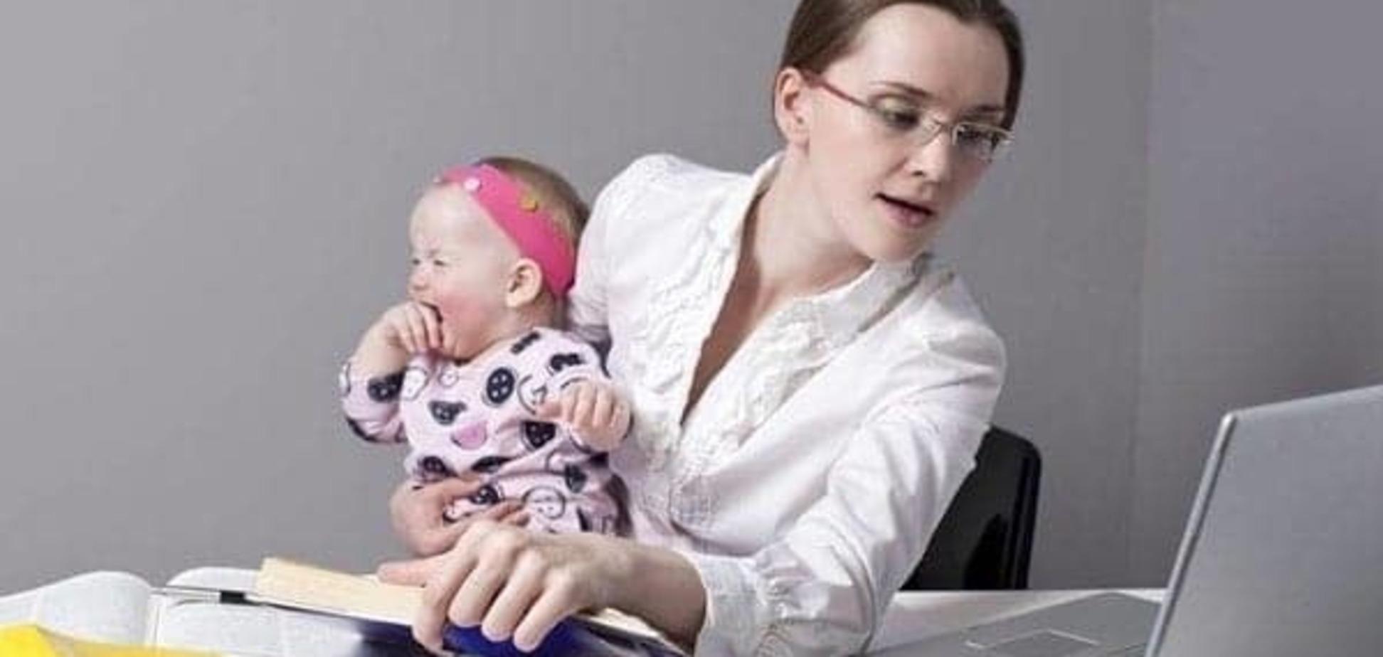На работу с ребенком? Возможно ли это