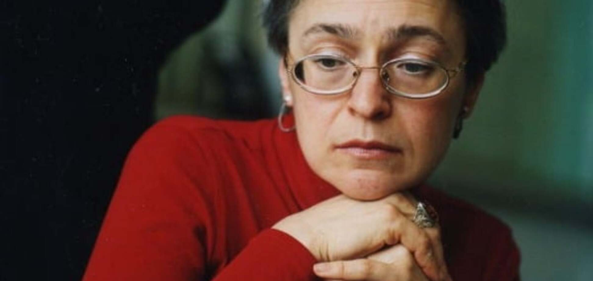 Анна Політковська