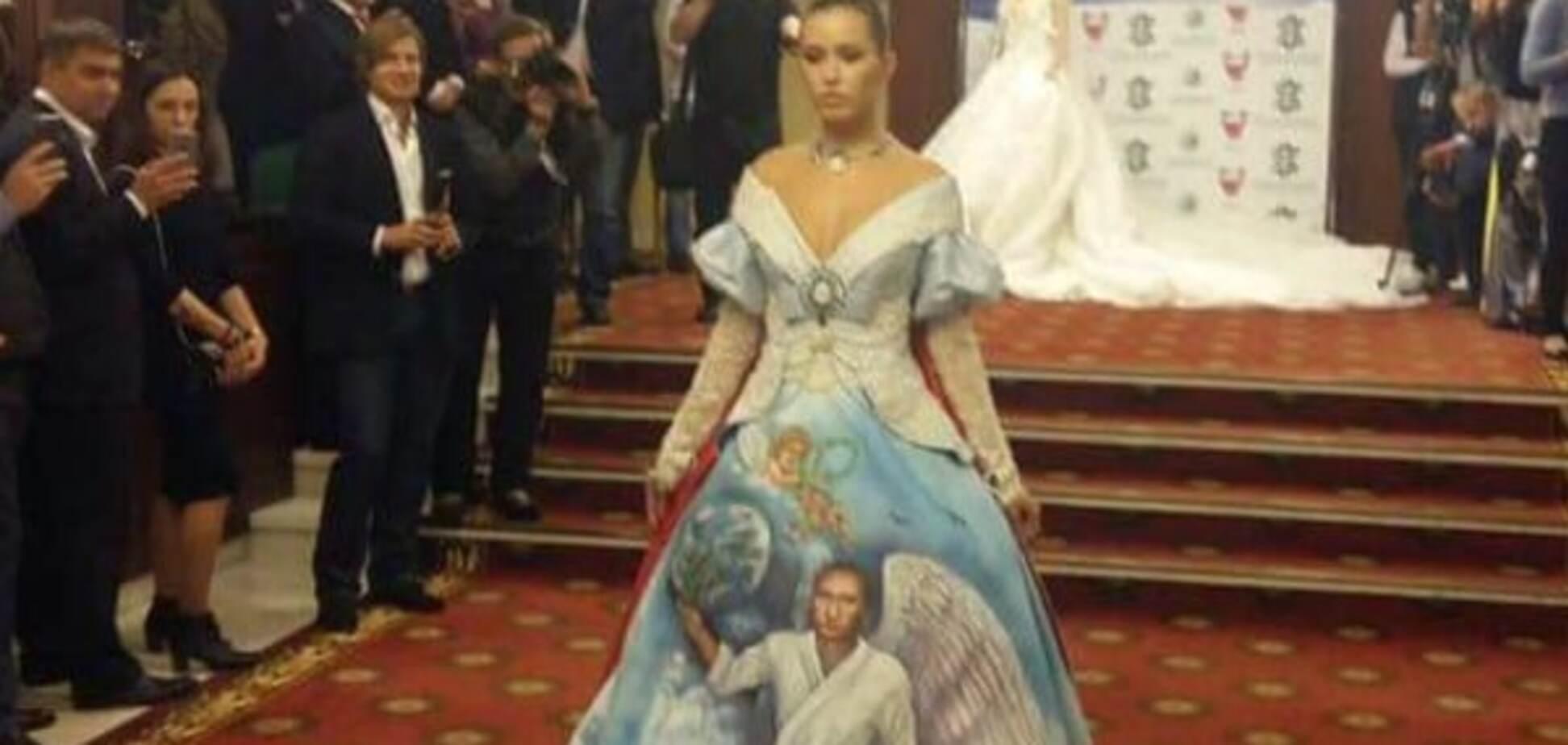 Платье для Путина
