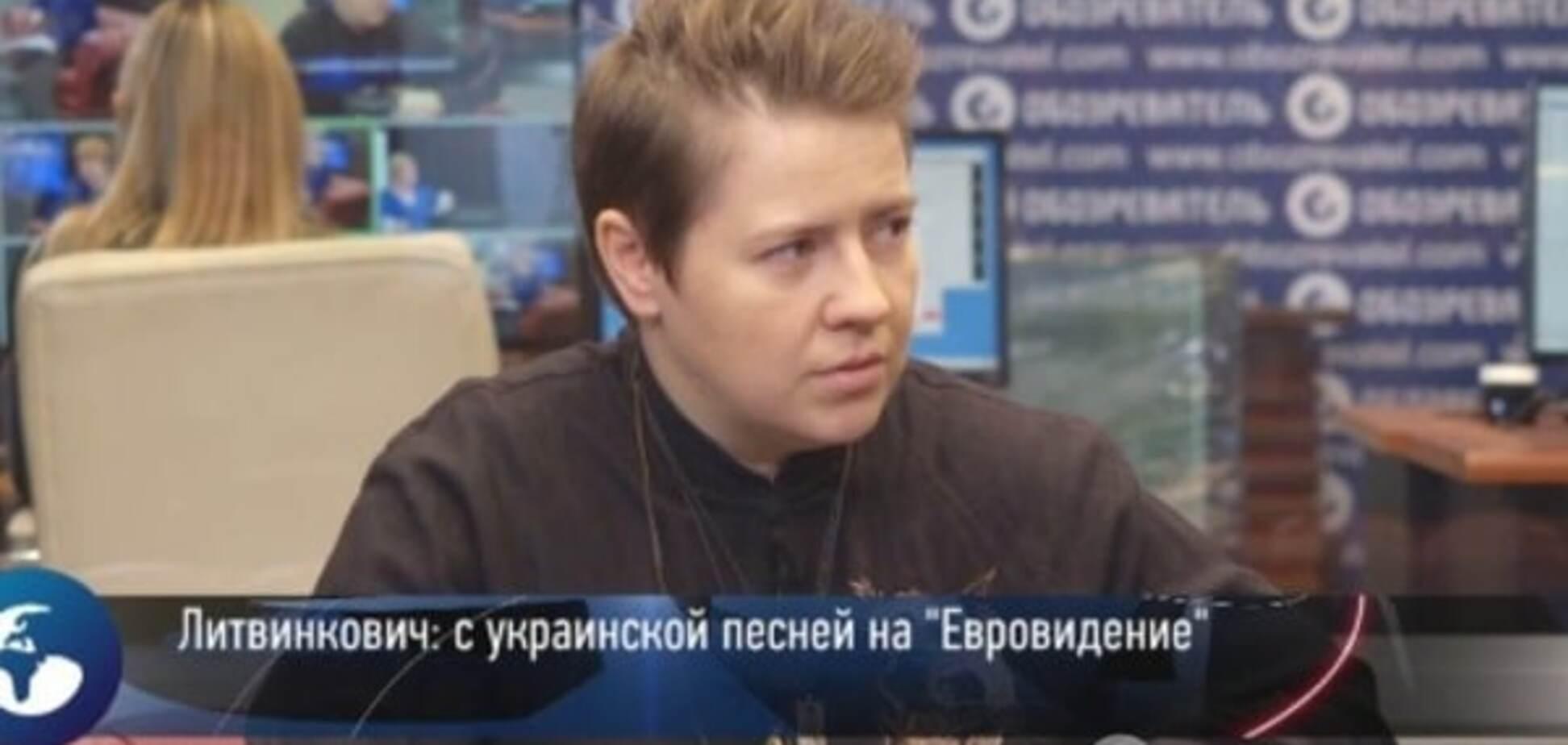 Евгений Литвинкович