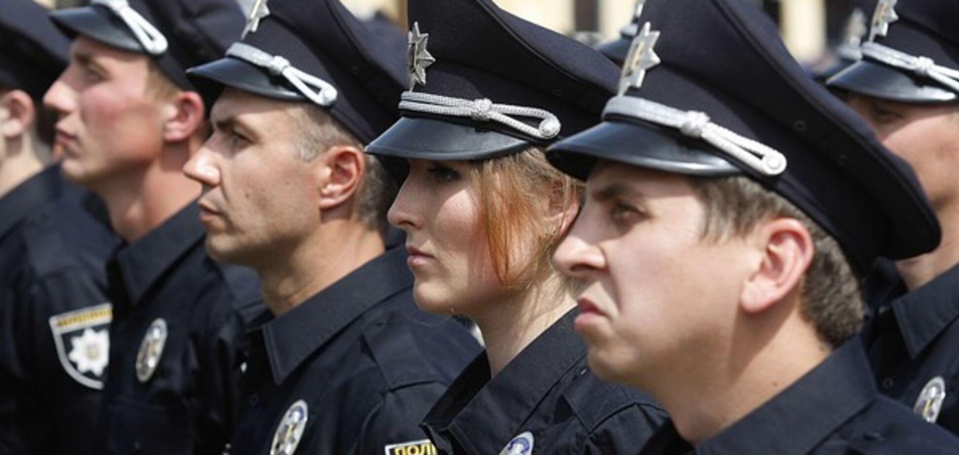 Украинская полиция