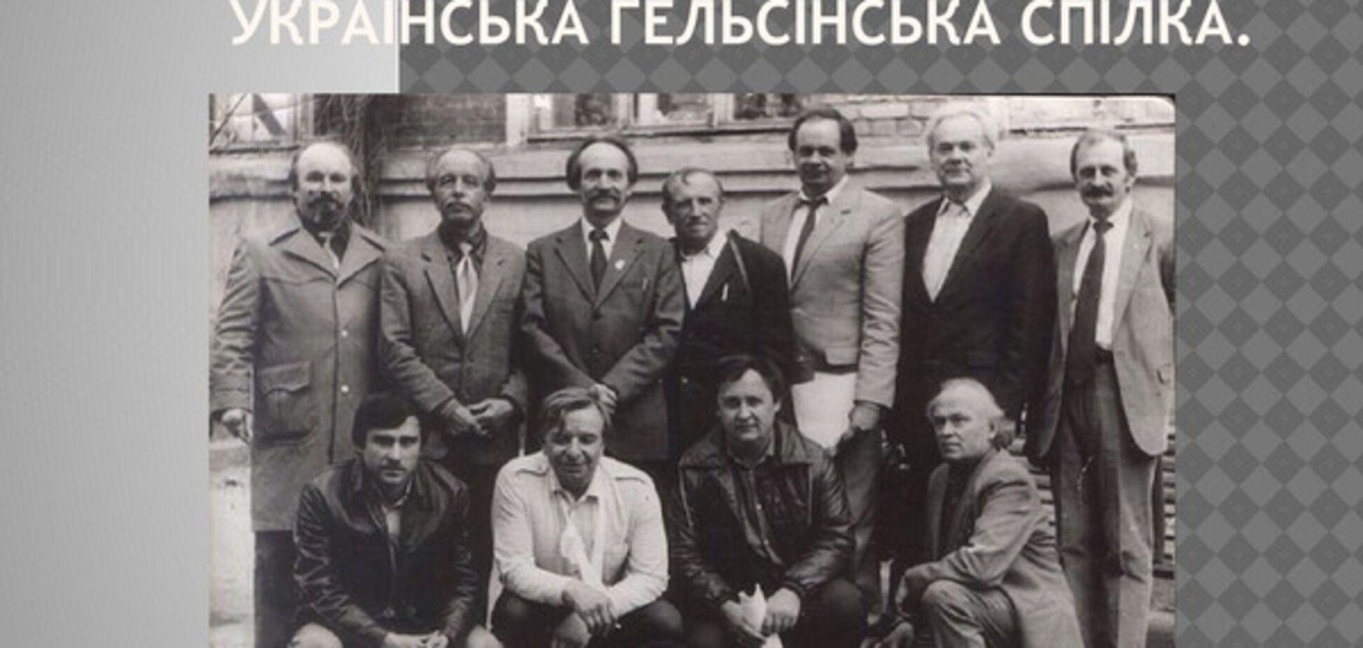 Чорновіл, Лук'яненко та інші: опубліковані документи КДБ щодо Української Гельсінської групи