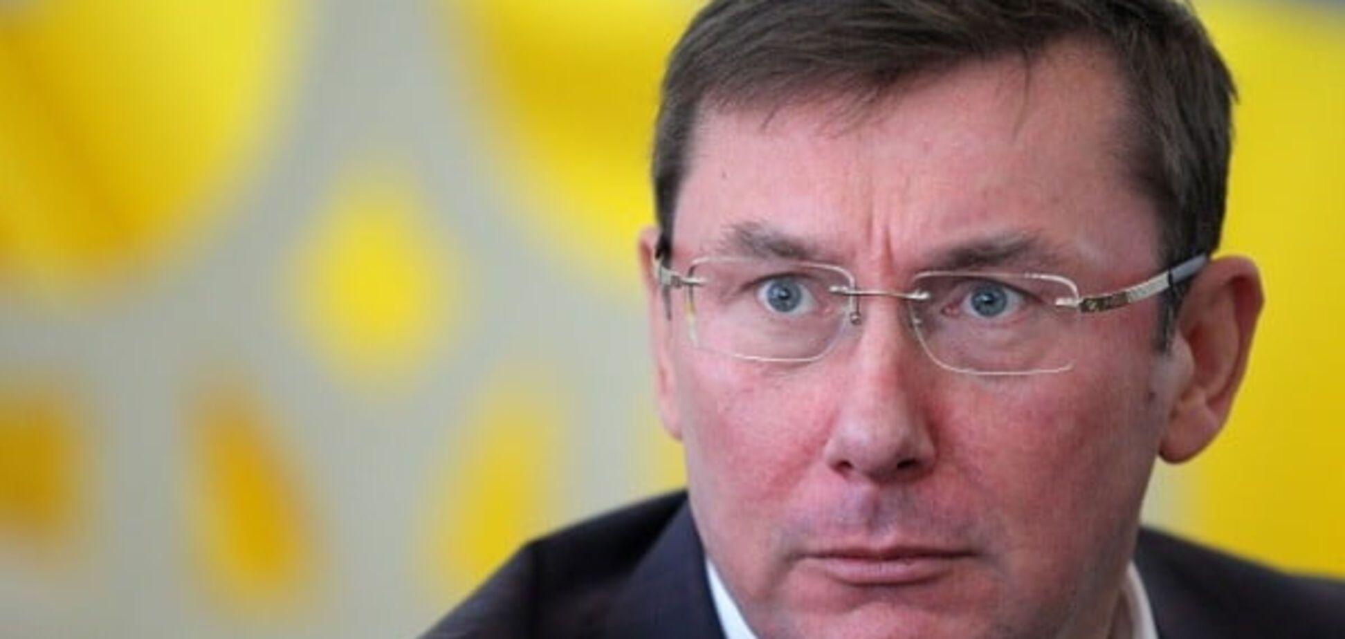 Вимога Соболєва звільнити Луценка - абсурдна