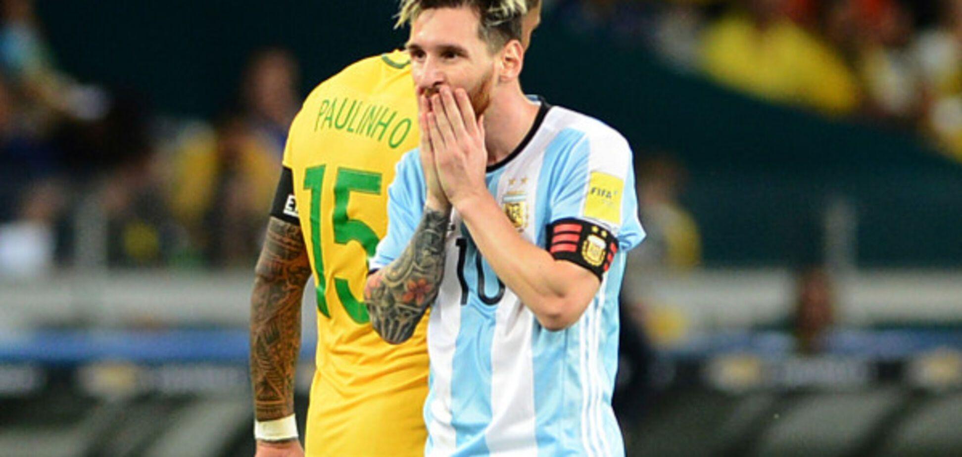 Бразилія - Аргентина