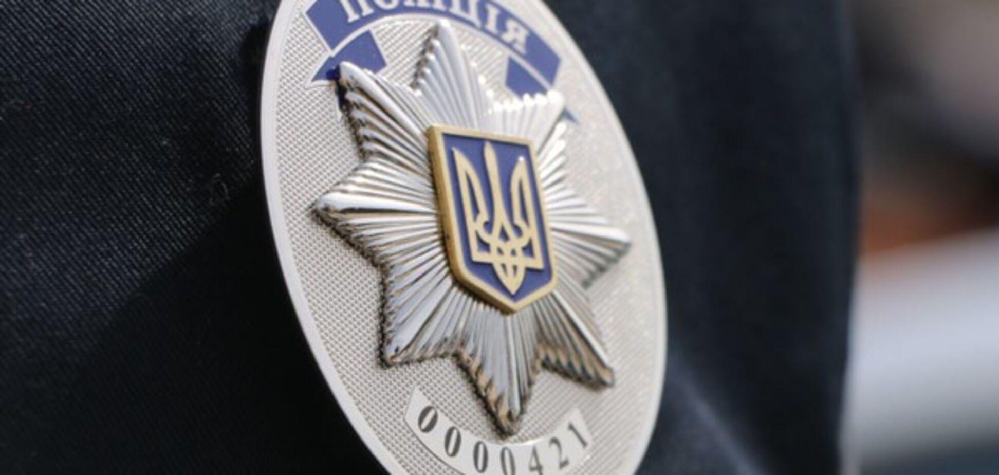 Українська поліція