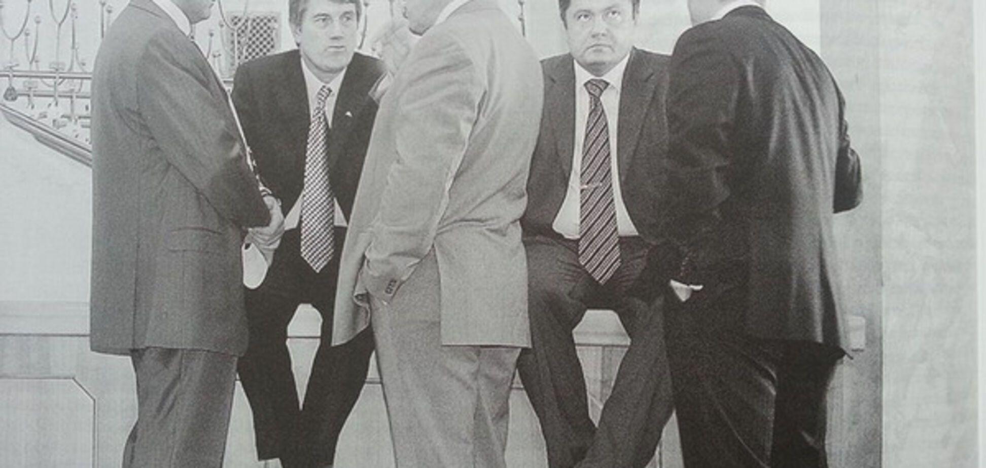 Ющенко Порошенко 2003
