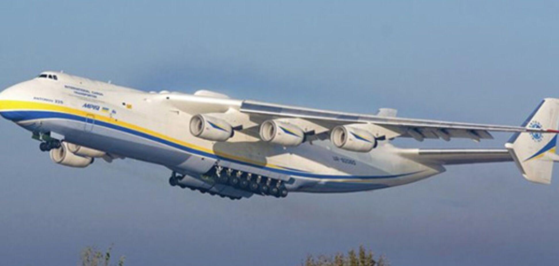 Ан-225 \'Мрія\'