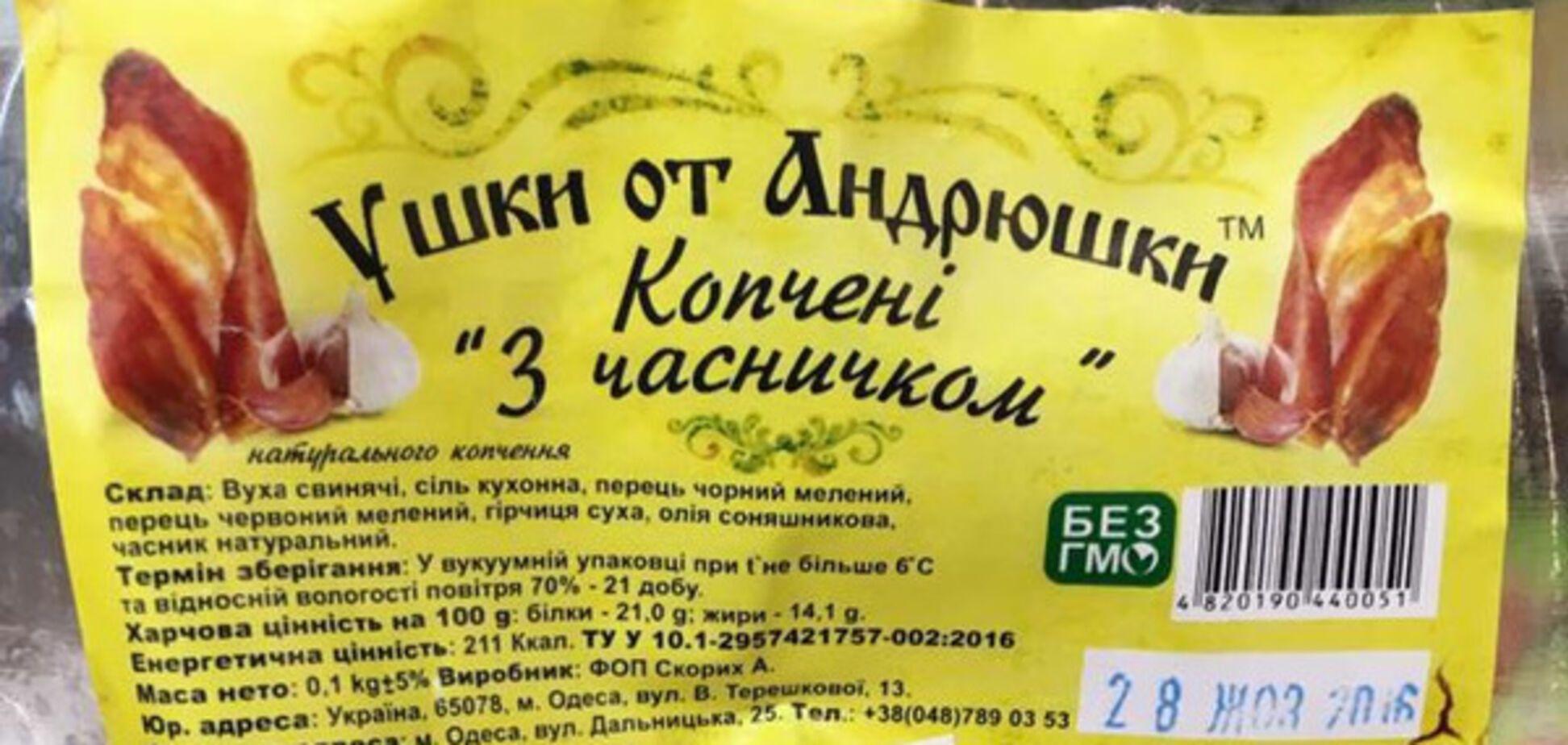 Муждабаев потроллил СМИ Кремля за фейки о \'кровавой хунте\'