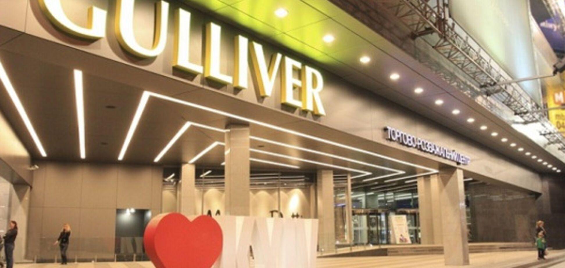 ТРЦ \'Gulliver\'